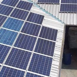Aiuti alle energie rinnovabili   La Regione stanzia 16 milioni