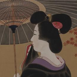 Kakemono. Cinque secoli di pittura giapponese.